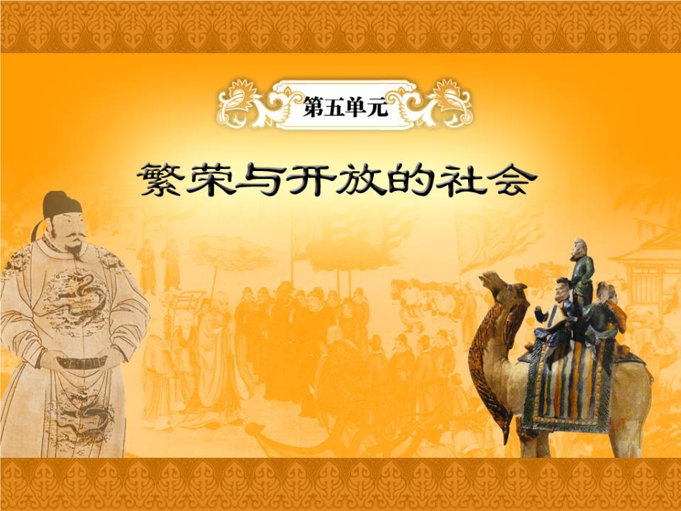 现存的最古老的石拱桥李春李春纪念币为什么赵州桥要在大拱两肩各配
