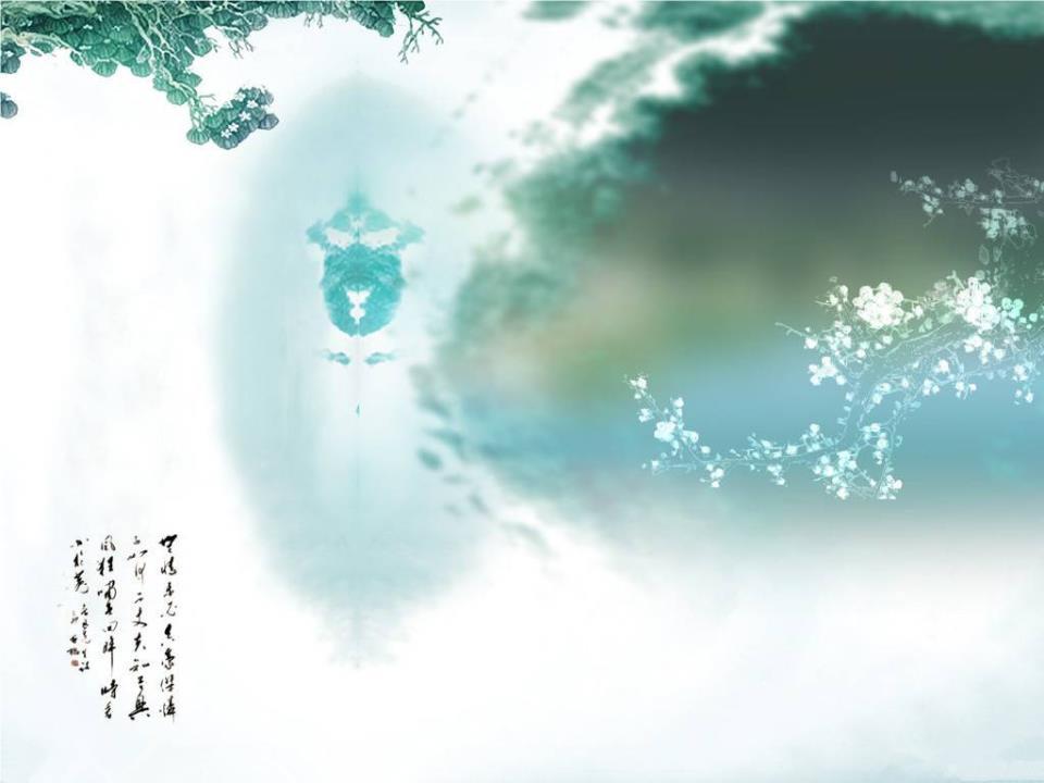 ppt背景图片优雅恬静中国风.ppt