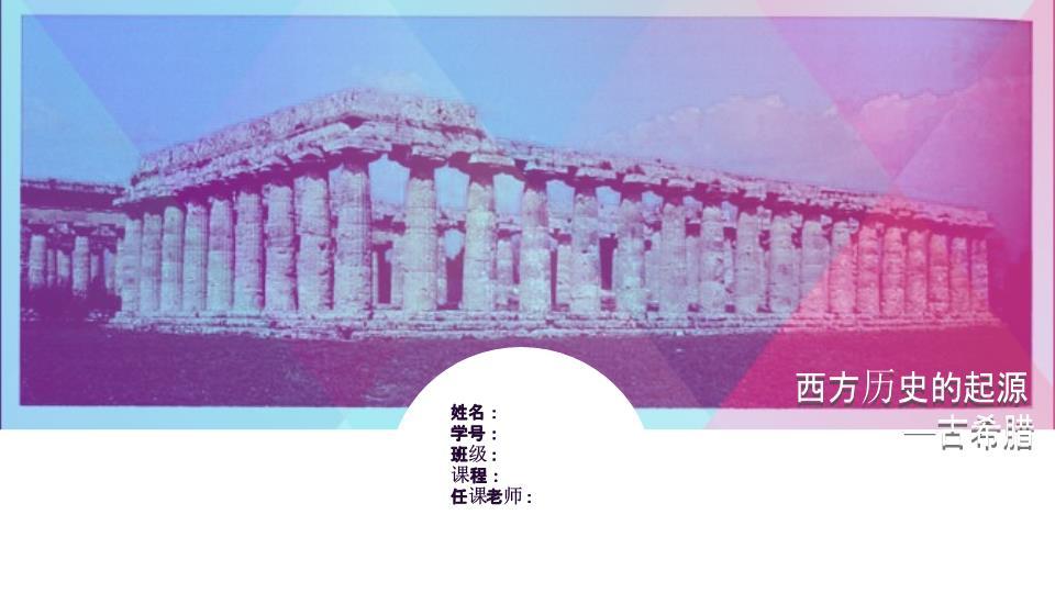 它依山而建,中央为长方形庭院,四周有国王宫殿,王后寝殿,有宗教意义的