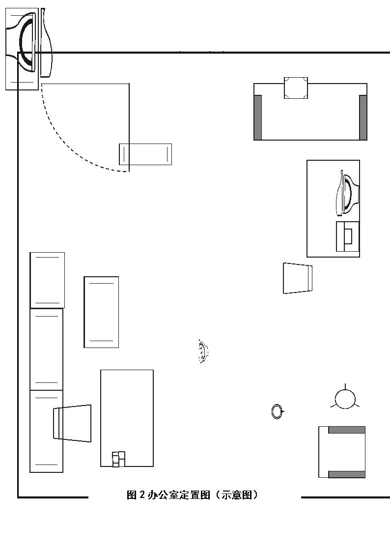 饮水线花盆矢量图