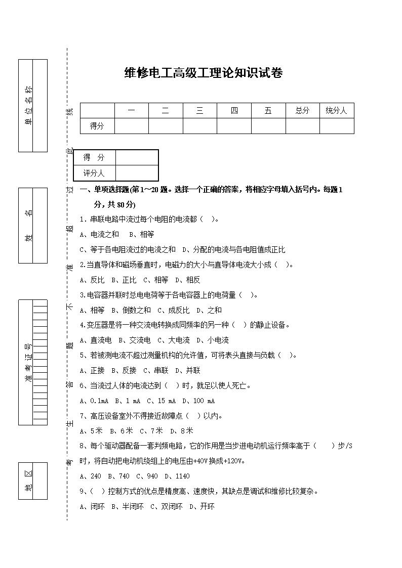 低频大功率三极管(npn型硅材料)管用()表示.a3ddb3adc3dad3ct51.