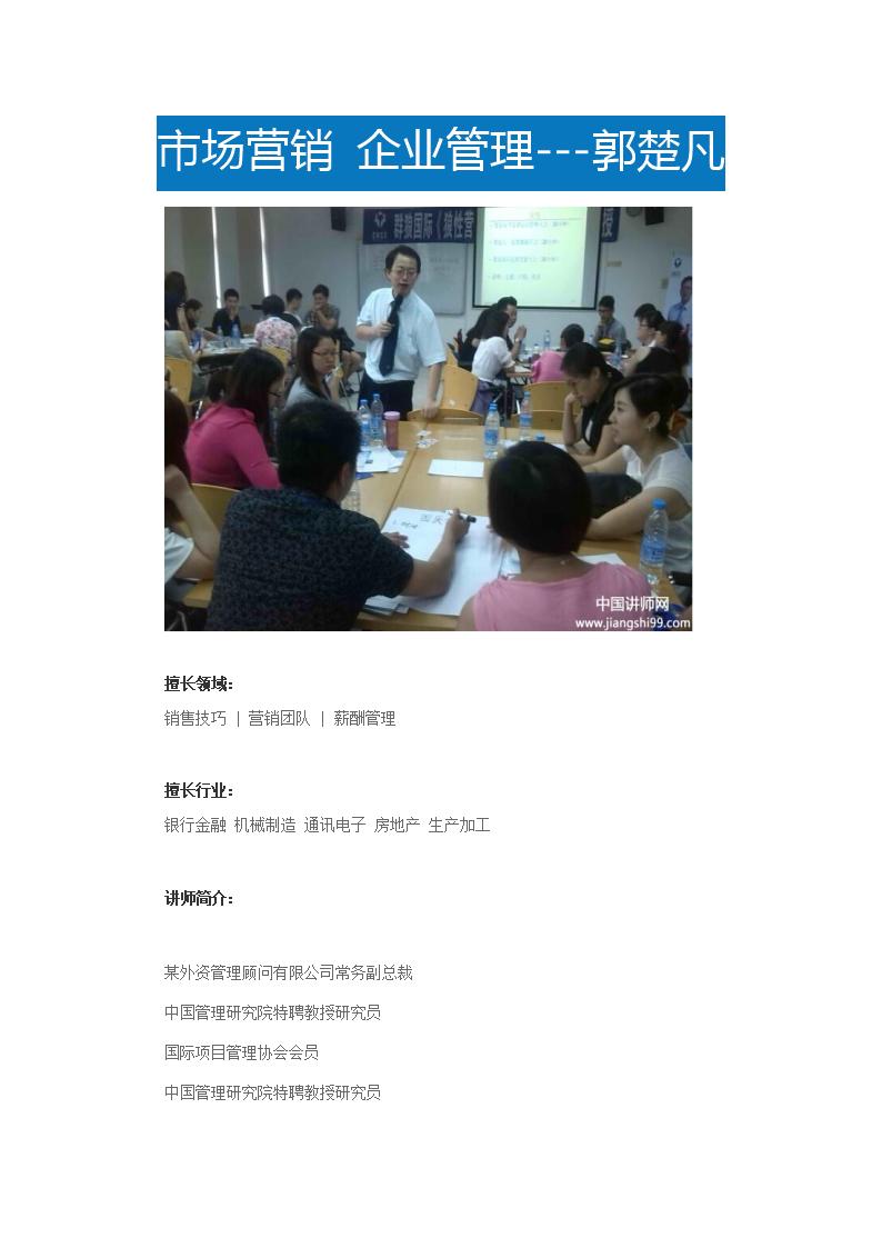 三菱电机,三洋电机,广日电梯,广船电梯,tiotop,上海三菱,杭州奥的斯