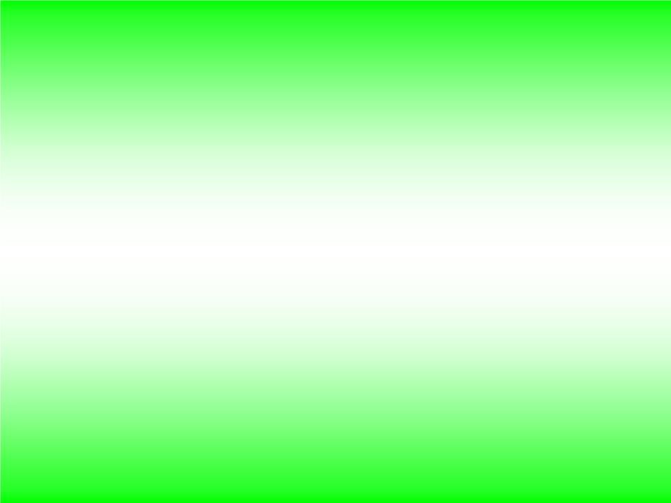 2016无形资产评估.ppt