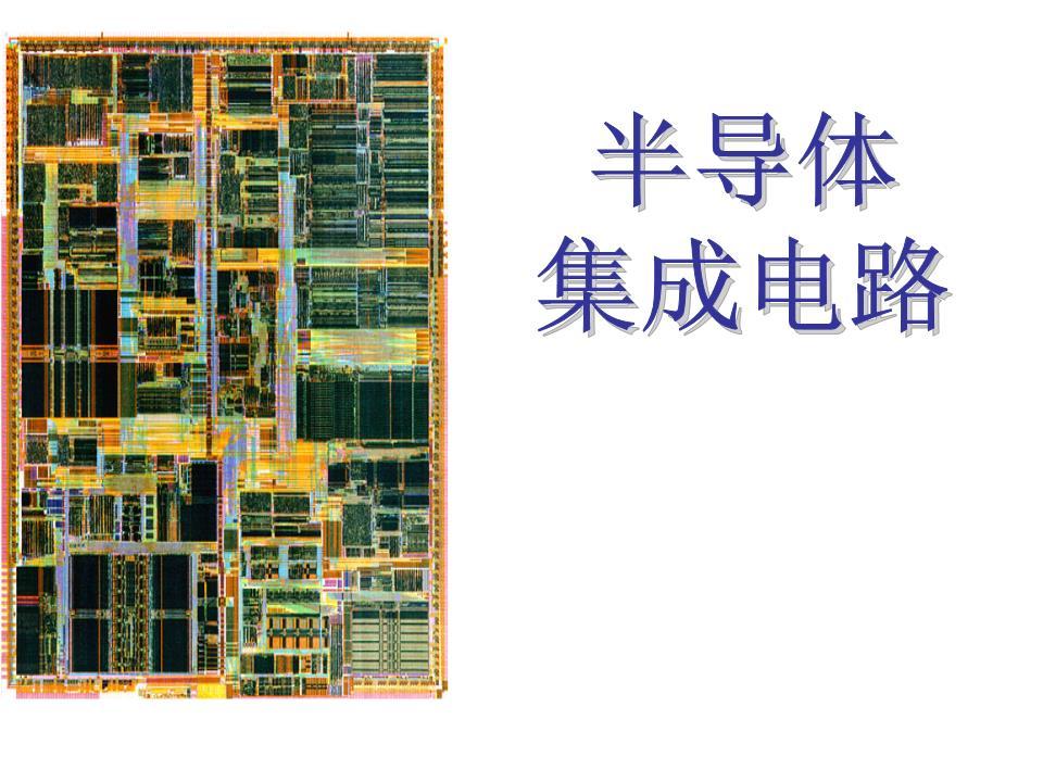 与非门电路的驱动能力设:标准反相器的导电因子为kn=