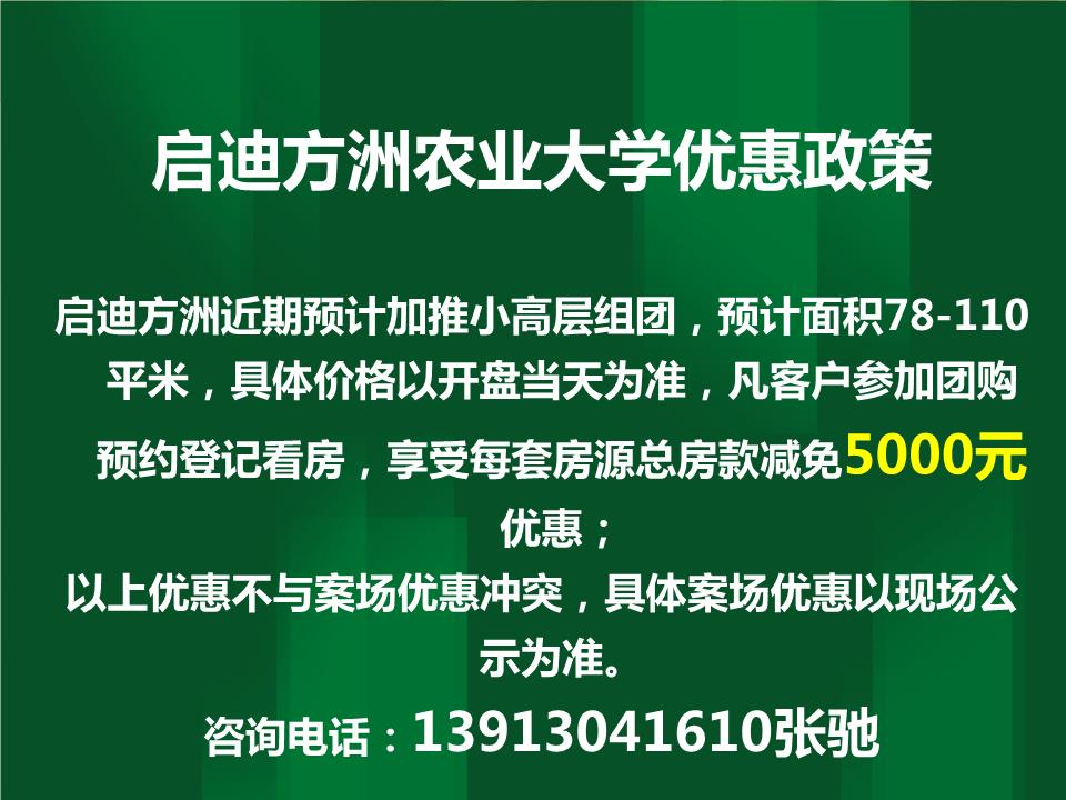 部崛起全解析 南京农业大学工会.ppt