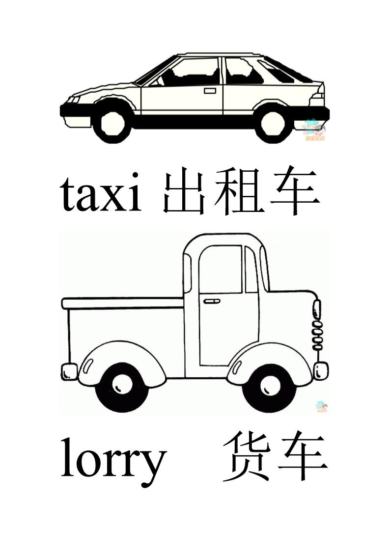 空气小车设计图简笔画