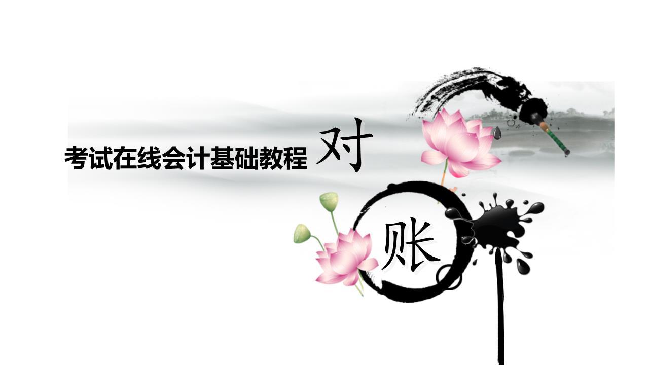 com/jieri/ppt素材下载:www.1ppt.com/sucai/ppt背景图片:www.1ppt.