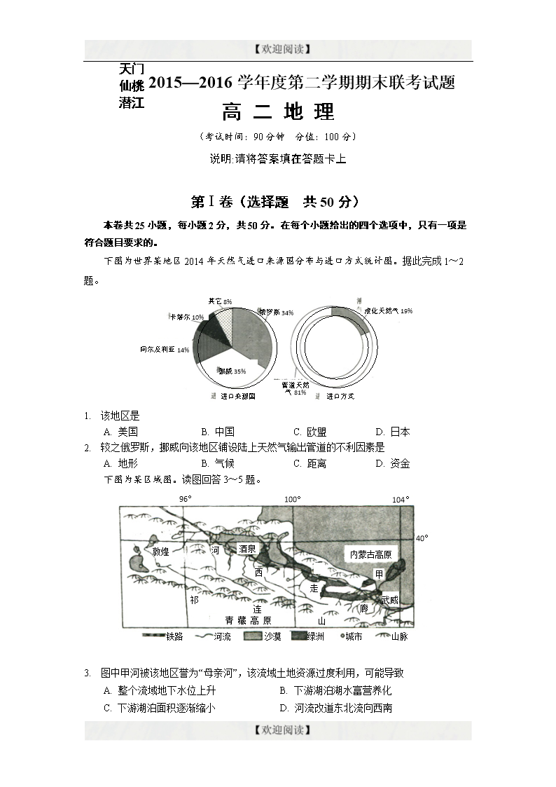 2,运输单据的种类及用途:海运提单(oceanbilloflading)提单是.
