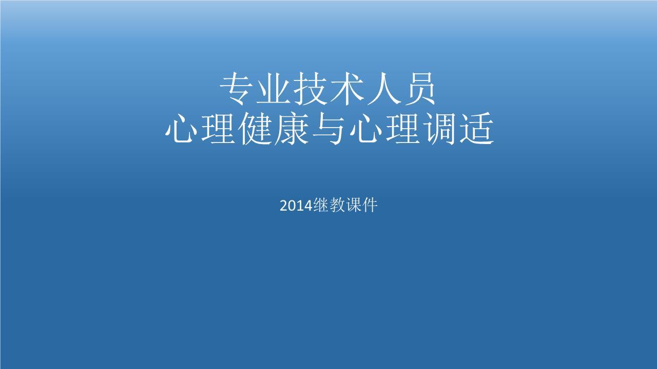 内蒙古继续医学教育学习平台-全员专用学习辅助软件:如何查询继续医学信用卡号