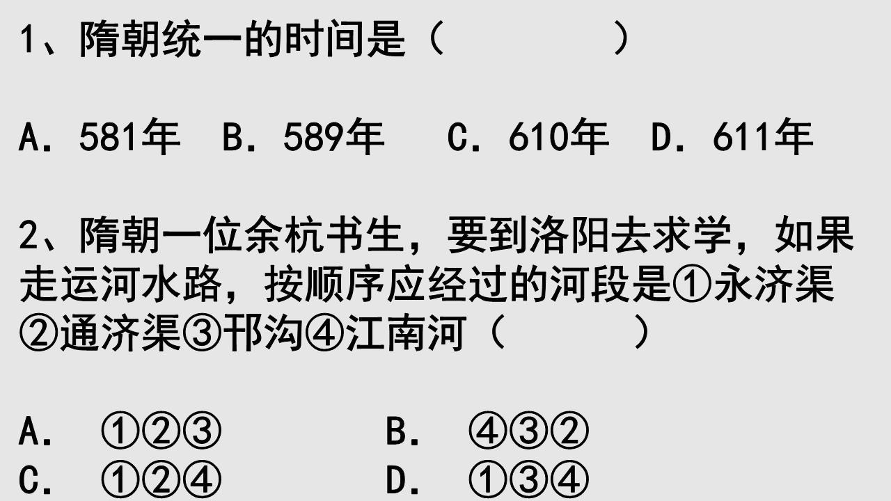 京剧母亲曲谱简谱