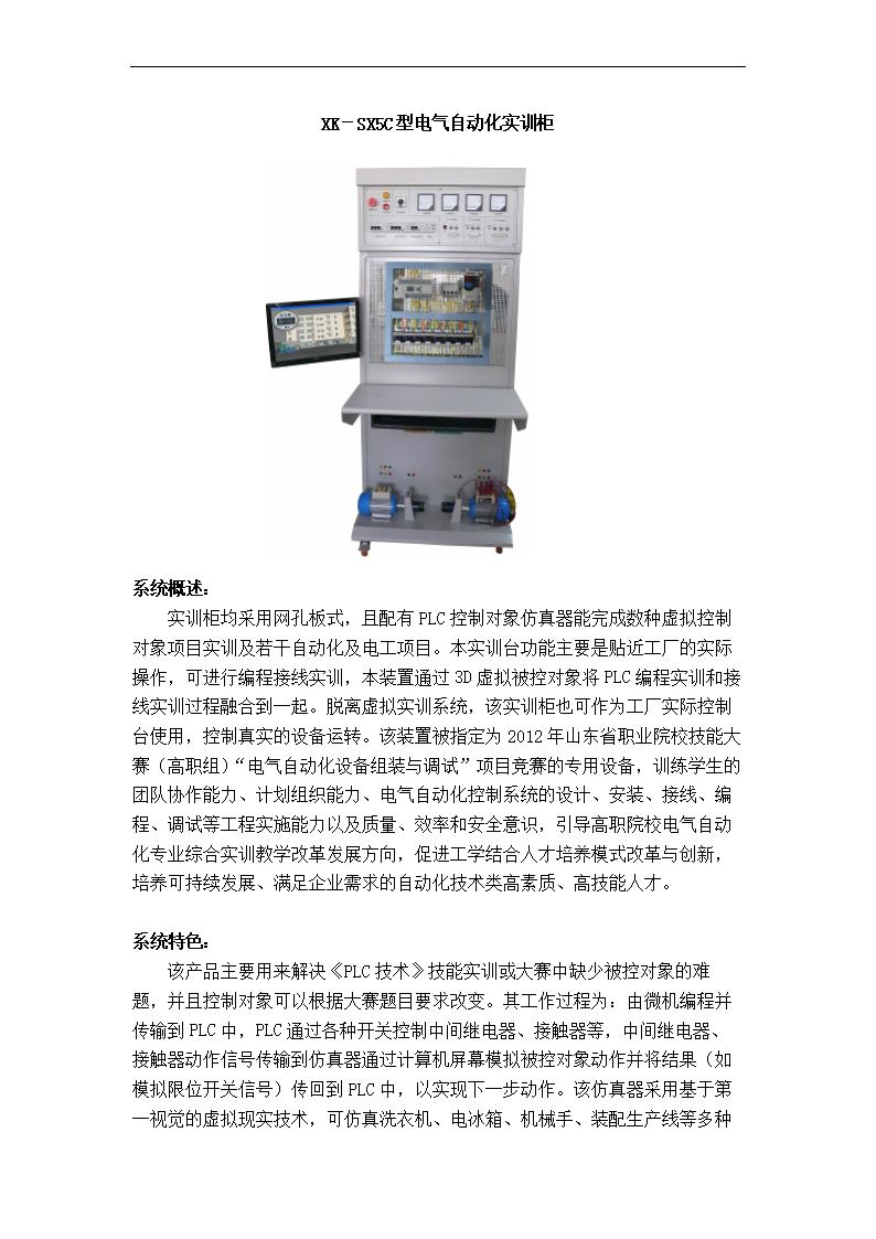 2 其他散件配置 带座保险 rt18-32,5a 5个/台    接触器 cj20-10