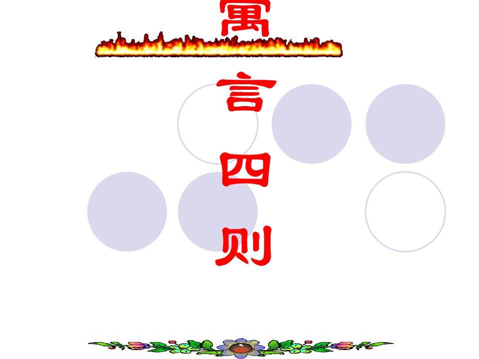 橄榄花坛设计平面图