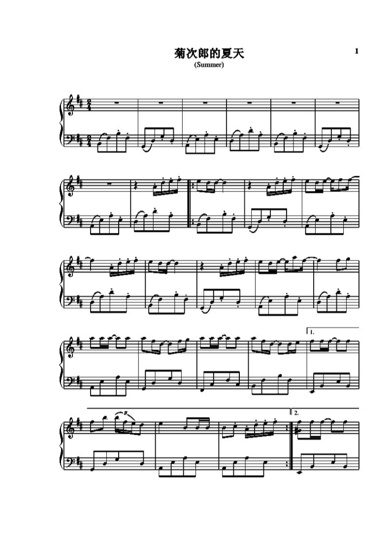 钢琴谱 比较好听的几首 .doc