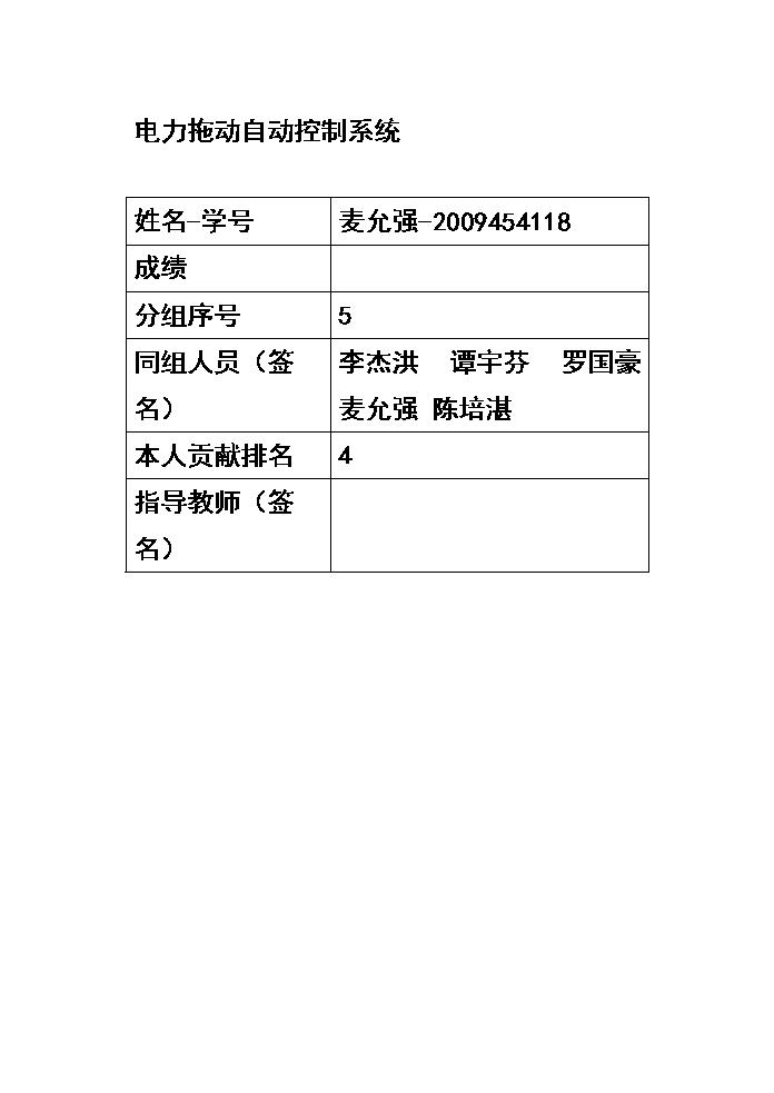 4带编码盘的直流马达带编码盘直流马达图带编码盘直流马达接线图1.