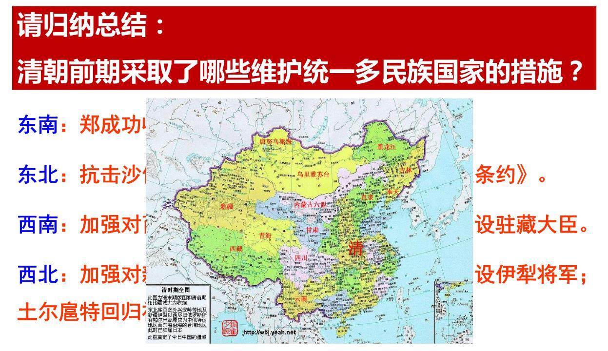 越南地图手绘板