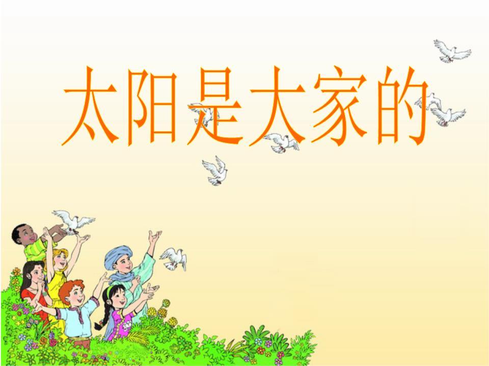 歌唱卡通ppt背景图片