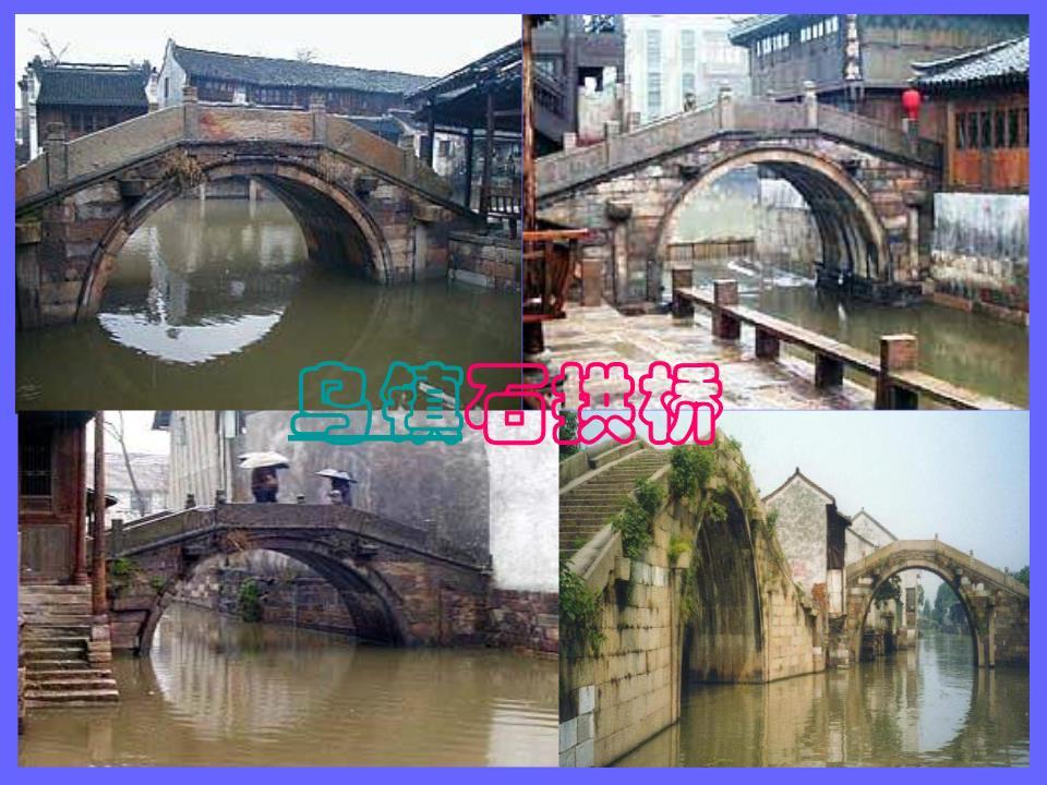壁纸 风景 古镇 建筑 旅游 桥 摄影 960_720