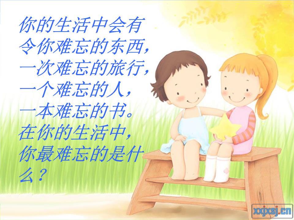 """这位胖胖的,很美,很可爱的老师轻轻说道:""""我愿你是我的女儿!"""
