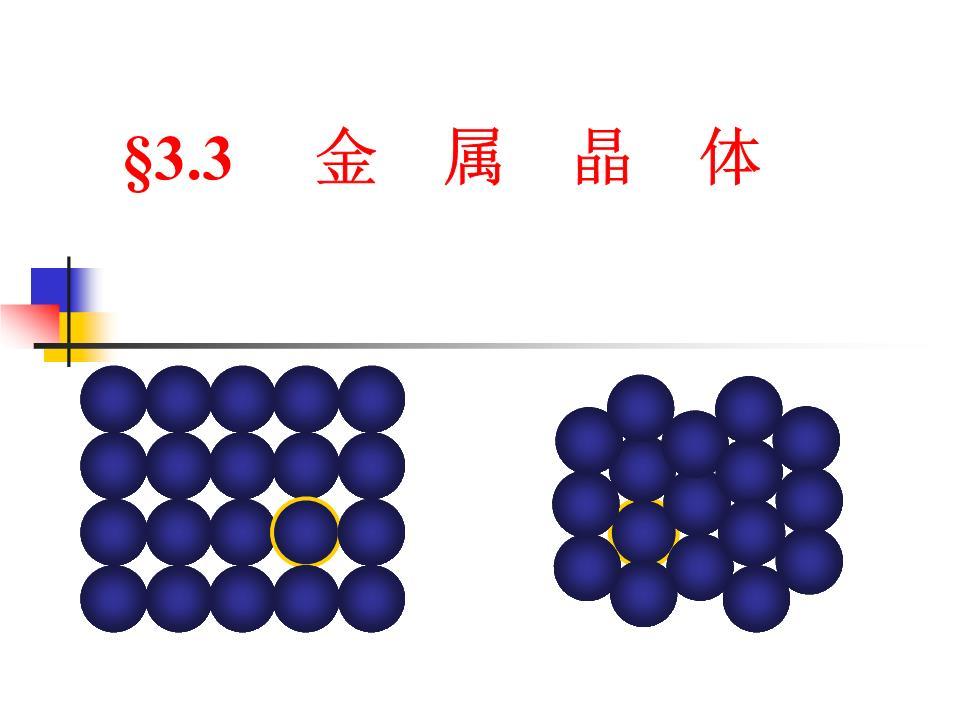 氯化钠型晶胞---cl----na nacl的晶体结构模型在氯化钠晶体中,假若钠