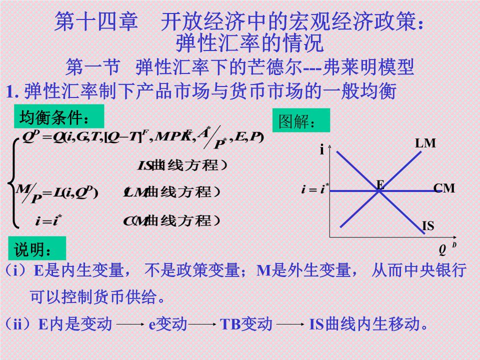 比例求和运算电路结论