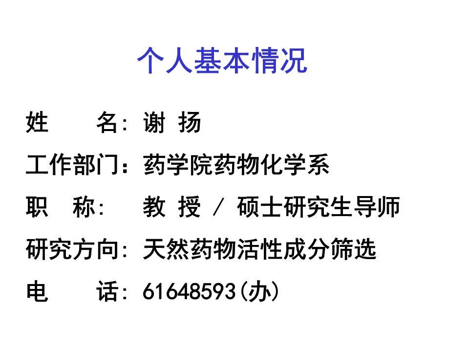 立体结构例3:沙海葵毒素,平均分子量达2680,分子式为c129h223n3o54