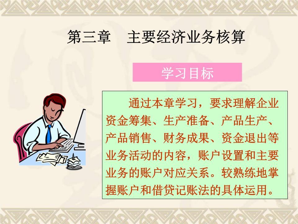 血压正常范围_郑州自贸区范围版图_营业外收入核算范围