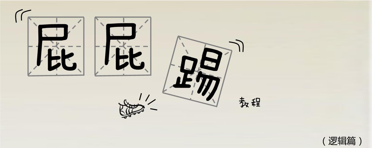 com.cn/xpj/ppt再见谢谢观看!饭饭与你一起学习ppthttp://www.dxzyyy.