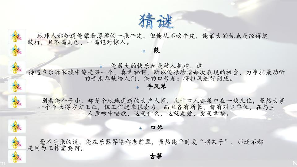 古筝十大名曲东海渔歌渔舟唱晚高山流水香山射鼓战台风林冲夜奔汉宫
