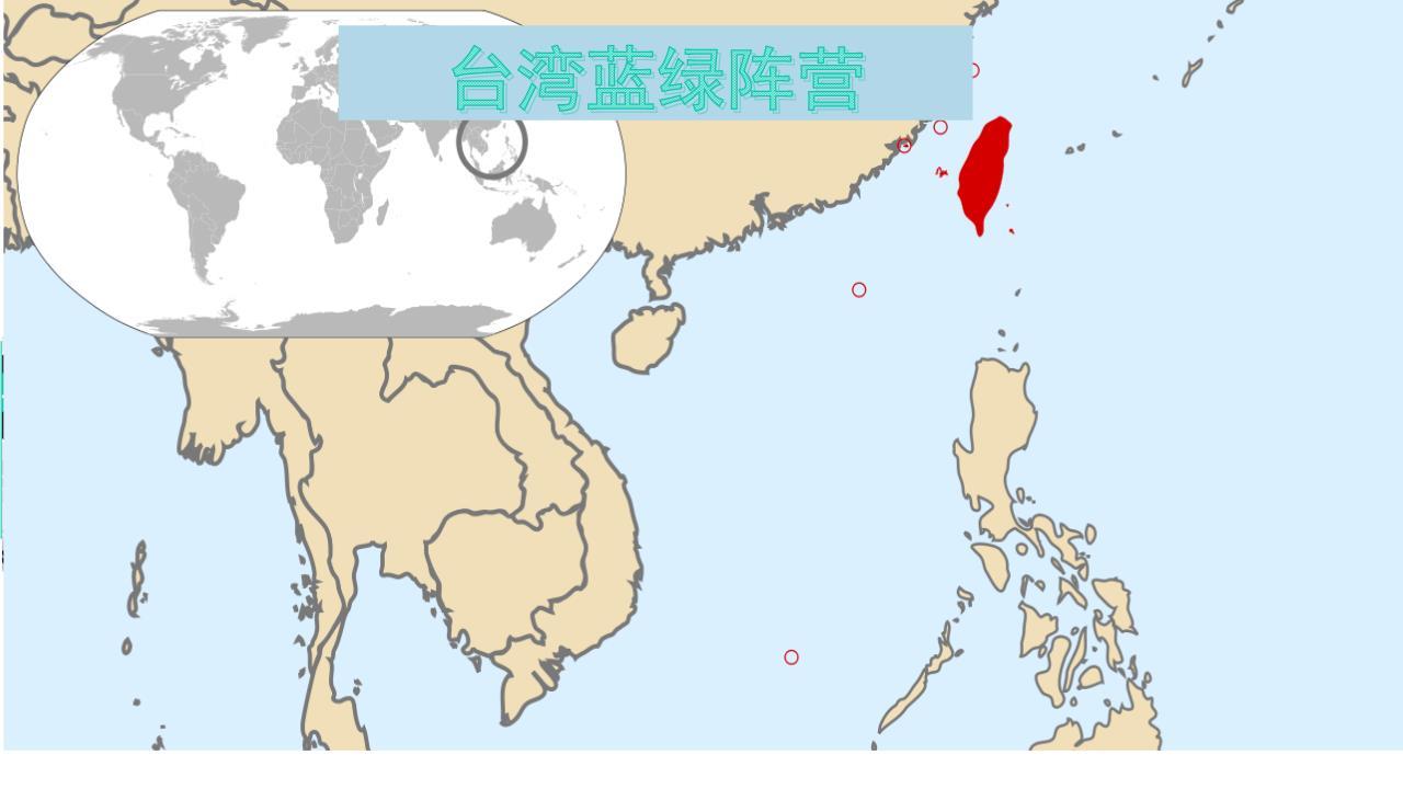 民国旗帜行政区地图