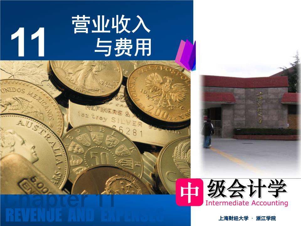 收入证明范本_揭秘朝鲜人民真实收入_营业收入包括那些