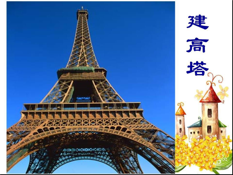 埃及金字塔方锥体三角形石料建筑中国应县木塔八角形木结构塔桥塔