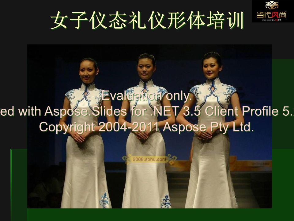 2016武汉年级形体礼仪v年级.ppt二乘法女子八的口诀数学课后反思图片