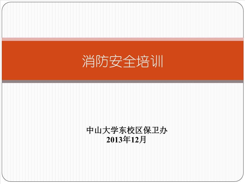 人口清除计划_人口学校培训计划内容