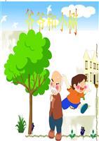 微课课件:《爷爷和小树》.ppt免费绘本教学ppt下载图片