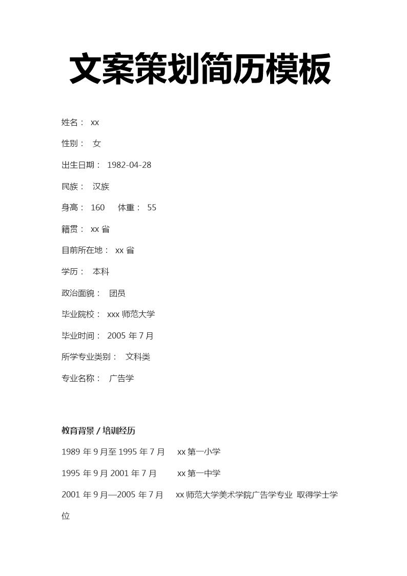 速写(1),结构素描,写真色彩,平面构成,立体构成,色彩构成,字体设计(1