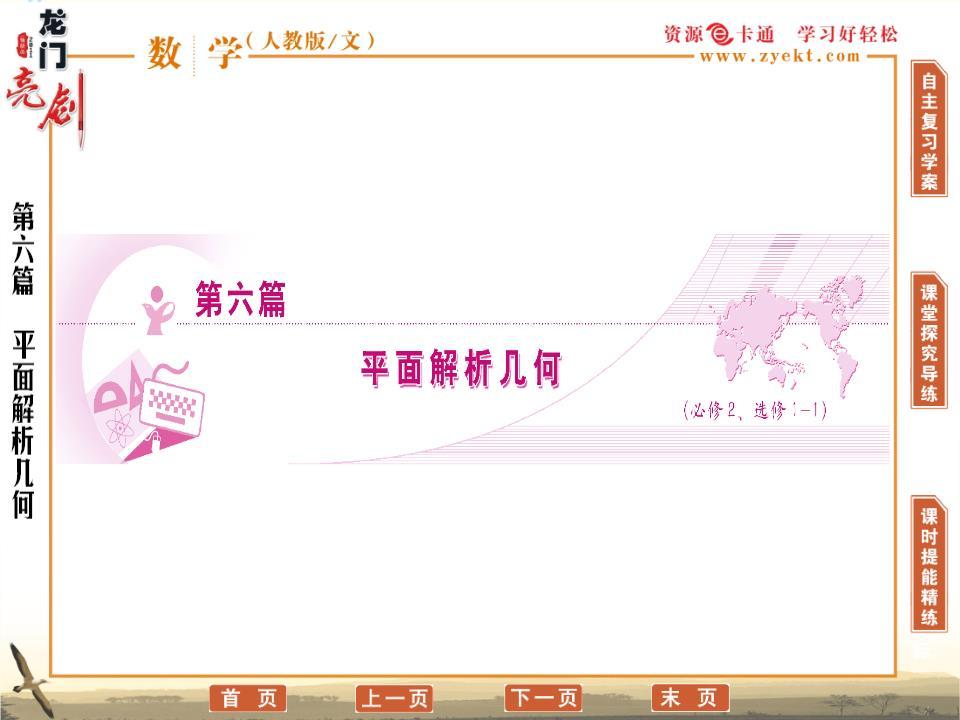 ppt 背景 背景图片 边框 模板 设计 素材 相框 960_720