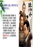 英文里的那些中国电视剧方案.ppt电视剧老汪图片