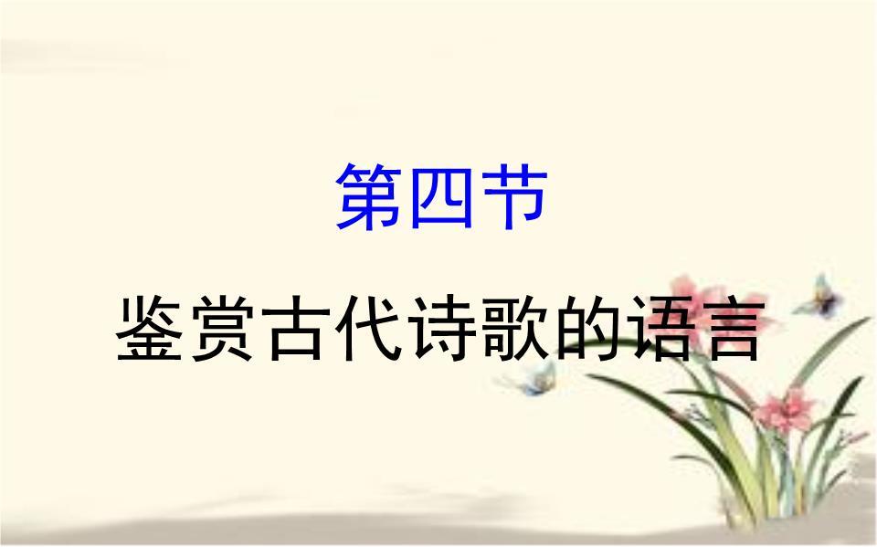 描绘风景名胜的四字词语