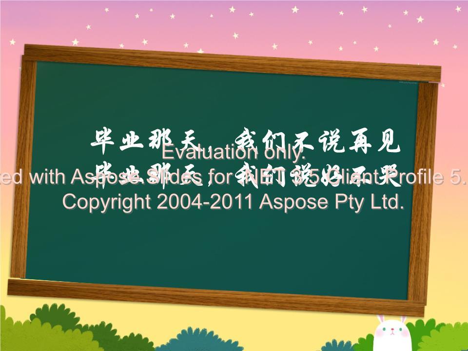 《(中学生英语语法总结.ppt》2015成绩应用化学初中上海v语法图片