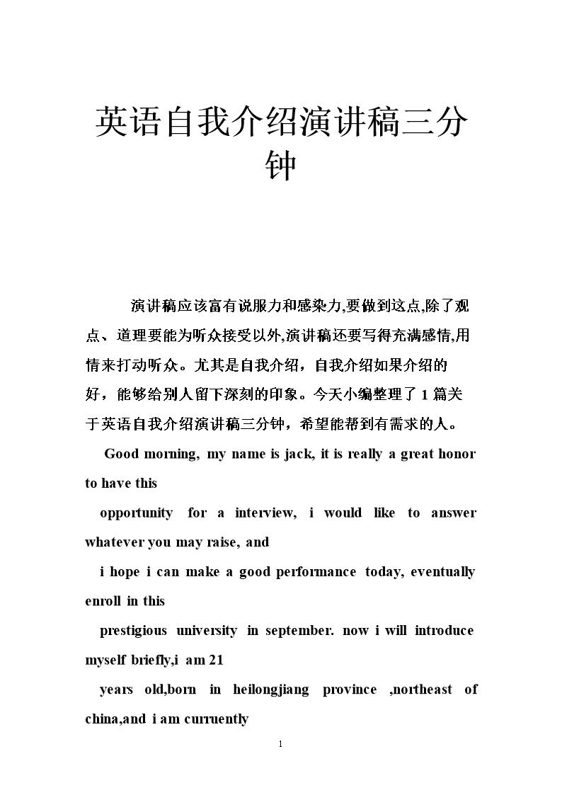 高中语文小说思维导图