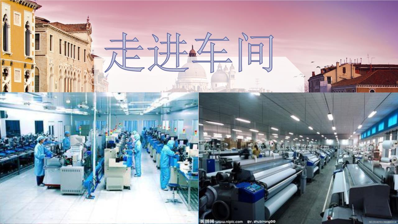 电路板装配车间汽车生产线空调生产线饮料生产线现代化农业机械走进