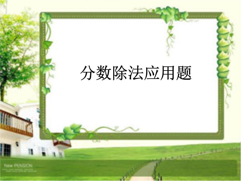 ppt 背景 背景图片 边框 模板 设计 相框 960_720