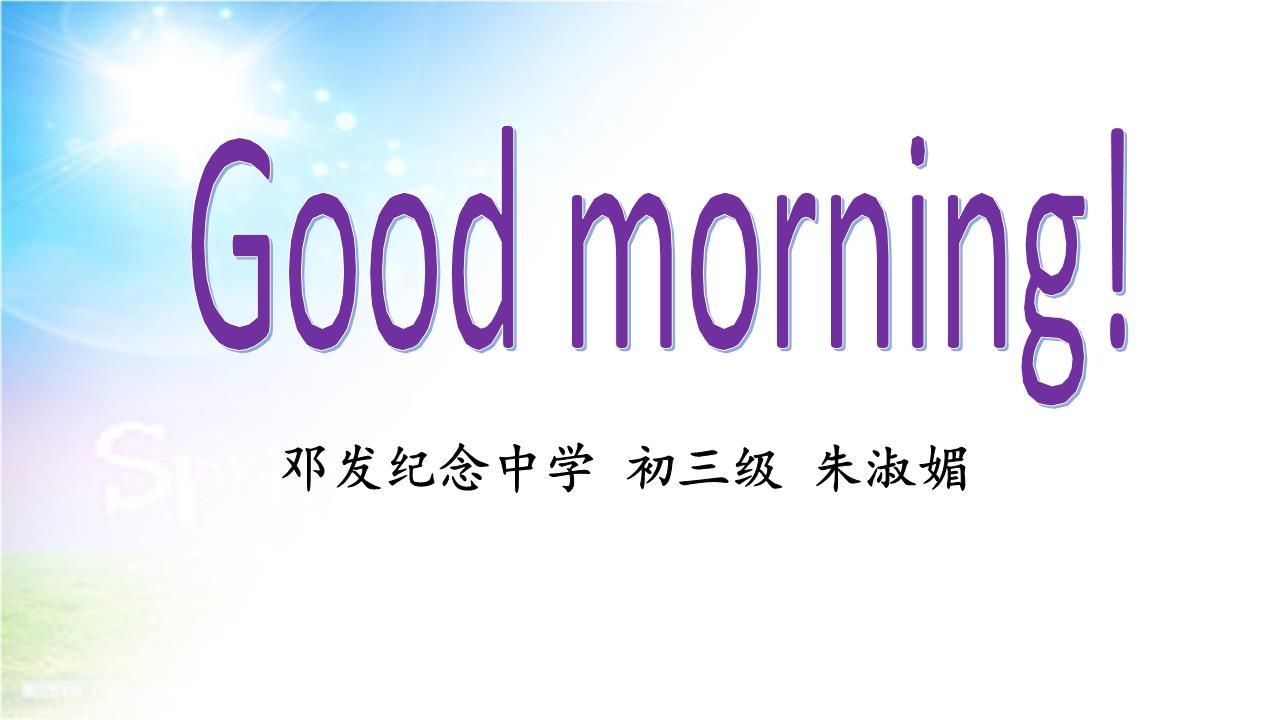 in 大地点(如国家,城市等);at 小地点(如村庄,城镇,车站,飞机场等).
