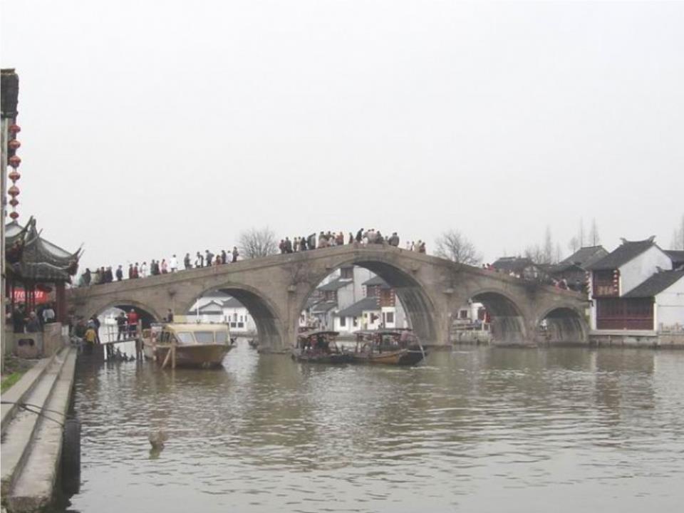 课件 中国石拱桥 茅以升.ppt