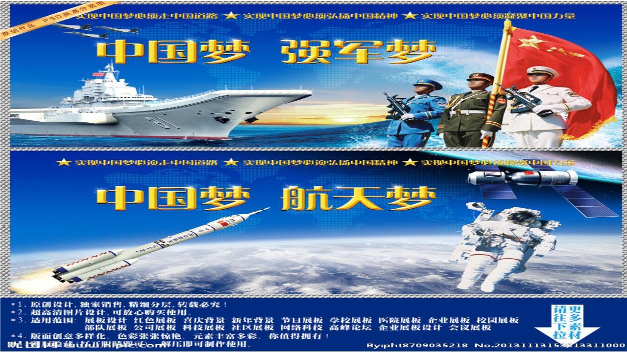 航天飞机能像火箭一样起飞,像太空飞船一样运行,又能像飞机一样水平着