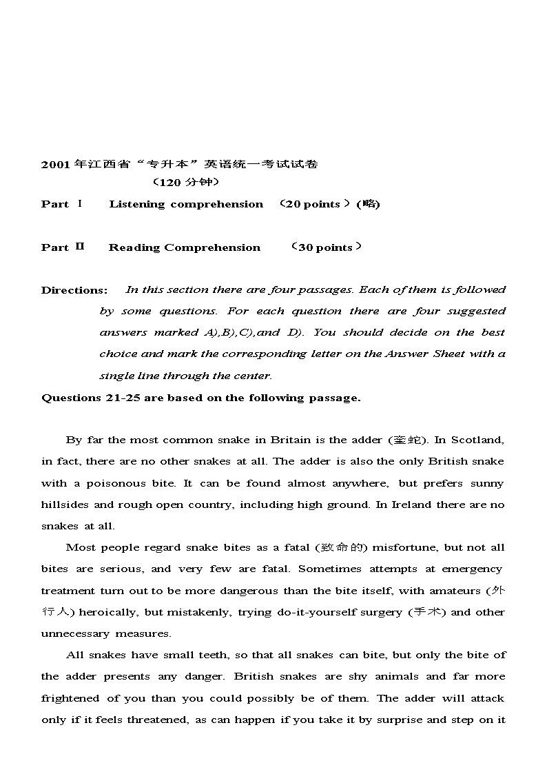 11424_江西专升本统考英语历年真题(2001-20